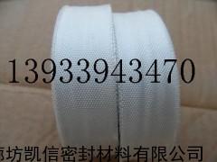 陶瓷纤维带 陶瓷纤维绳