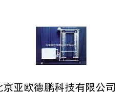 DP-WT-020成层沉淀实验设备/