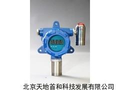 TD-95H-EX-A可燃气体报警器,可燃气体分析仪工作原理
