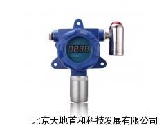 TD-95H-CL2-A氯气报警器,壁挂式氯气检测器工作原理