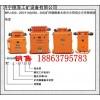 供应德海牌BBD1-400矿用隔爆节能无功功率自动补偿装置
