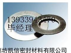湖北省金属齿形垫片【金属齿形垫片】哪里批发