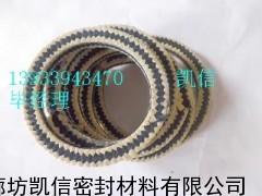 芳纶纤维四氟盘根环,芳纶混编四氟盘根环