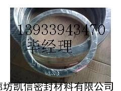 四氟金属缠绕垫,聚四氟乙烯缠绕垫