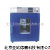 DP-3电热鼓风干燥箱/