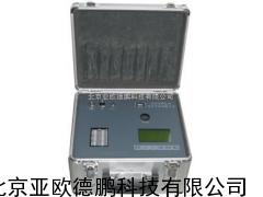 多功能水质监测仪/多参数水质分析仪