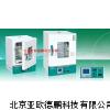電熱恒溫干燥箱/干燥箱/