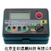高壓絕緣電阻表/兆歐表/數字兆歐表