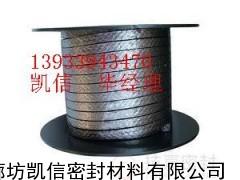 高温高压石墨盘根、高温镍丝石墨盘根大量生产