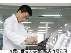 深圳龙华量具校准,龙华量具校准公司,龙华量具校准机构