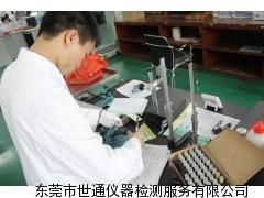 深圳松岗量具校准,松岗量具校准公司,松岗量具校准机构