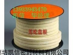 国产芳纶纤维盘根、聚四氟乙烯芳纶盘根