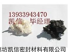 白色泥状密封填料、黑色泥状注入式填料