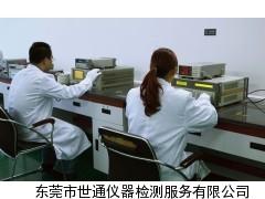 深圳福永量具校准,福永量具校准公司,福永量具校准机构