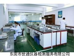 广州番禺量具校准,番禺量具校准公司,番禺量具校准机构