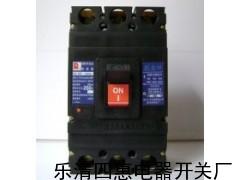 NSX160/3P塑殼斷路器大量生產