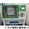 YQX-T型厭氧培養箱(國內首次大屏幕真彩觸摸屏)