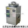 立式壓力蒸汽滅菌器/滅菌鍋