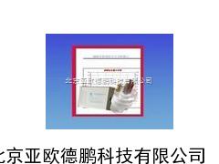 DP-03碳酸盐分析仪/碳酸盐检测仪
