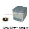 微量血液離心機/血液離心機/微量血液離心儀