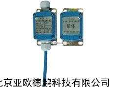 DP/KGE22矿用风门开闭状态传感器