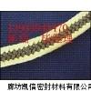芳纶复合填料,芳纶纤维编织填料哪家生产