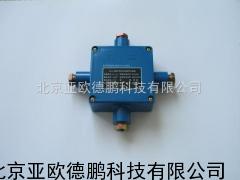 DP-JHH-4矿用本安型接线盒/接线盒