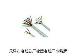 廊坊kgg电缆——小猫牌