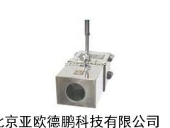 矿用本质安全型光纤摄像仪/本质安全型光纤摄像仪