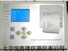 印式流速测算仪/打印式流速流量仪HAD-12