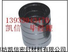 碳化纤维盘根圈,碳化纤维盘根垫圈