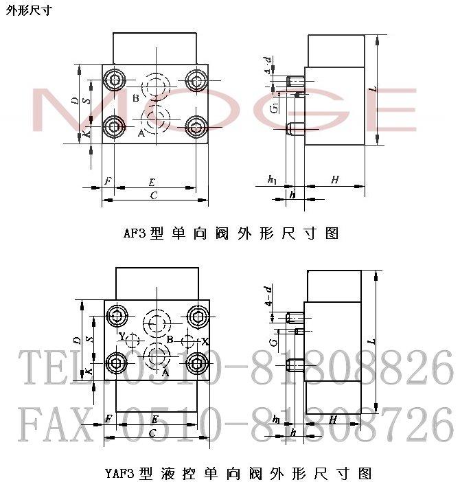 电路 电路图 电子 工程图 平面图 原理图 670_702