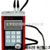 DP-AD-117超声波测厚仪//