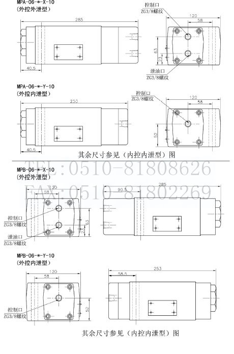 电路 电路图 电子 原理图 460_695 竖版 竖屏