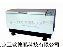 全温度光照振荡培养箱(智能型控制) 光照振荡培养箱