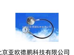 液压压力和 单体液压支柱液压压力盒/