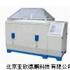 DP-YW/R-150盐雾腐蚀试验箱/