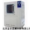 DP-LY-500L淋雨/砂尘试验箱 /