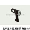 定焦型红外测温仪/红外线测温仪 /