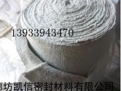 防火布 防水布