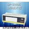LED工业射线底片观片灯/工业射线底片观片灯