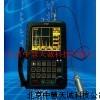 ZH1288数字式超声波探伤仪
