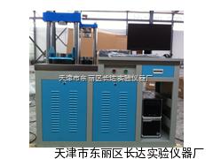 30噸電腦抗折抗壓試驗機、300型全自動抗折抗壓試驗機