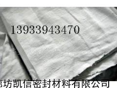 河北石棉布种类价格 隔膜石棉布厚度宽度多少?