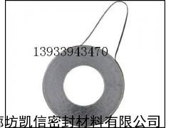 波纹垫片 金属波纹垫 金属齿形垫厂家销售