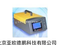 便携式废气检测仪/废气分析仪/便携式四组份废气分析仪