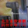 紅外線測溫儀/紅外測溫儀