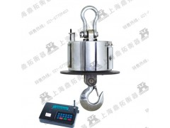 广州有挂起来称重吊秤出售-80T悬挂式无线吊秤
