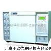 气相色谱仪/白酒分析气象色谱仪/白酒