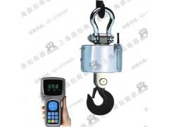 耐高温分体式吊钩秤zui,40T无线电子吊磅